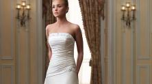 bride in strapless bra for wedding